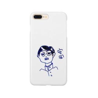 クラスメイト(安岡) Smartphone cases