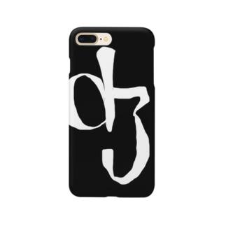 ヂッ!! Smartphone cases