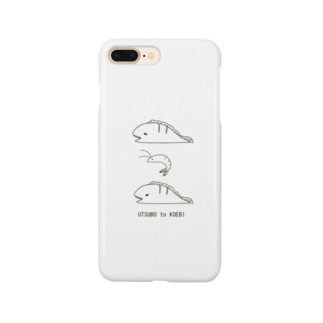FRIENDS Smartphone cases
