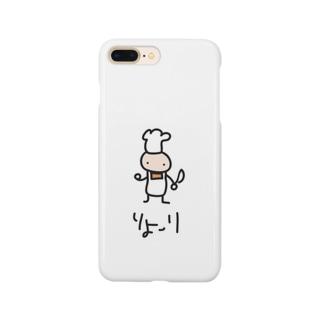 まめきゅっち。(りょーり) Smartphone cases