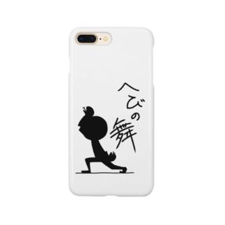 へびの舞 Smartphone cases