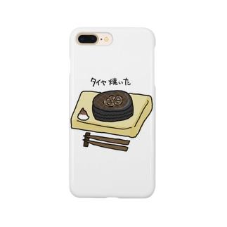 タイヤ焼いた Smartphone cases