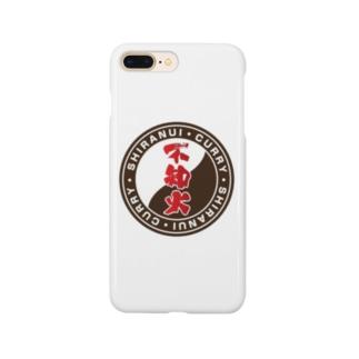 不知火カレー Smartphone cases