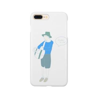 忘れ物確認くん Smartphone cases