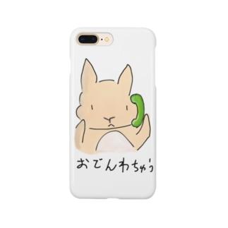 うさぎさん・お電話中 Smartphone cases