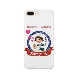 リトルナースのスキニナールおくすり Smartphone cases
