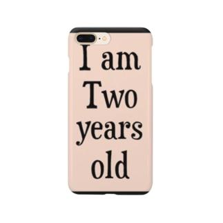 2歳です Smartphone Case