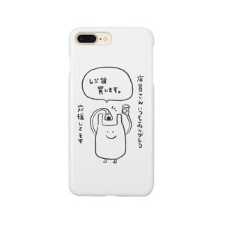 レジ袋買いますクン(線画) Smartphone cases