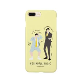 zakkaYOSHIMOTO 霜降り明星 Smartphone cases