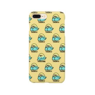 初めての体育座り【オレンジ】 Smartphone cases