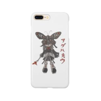 アゲハチョウ Smartphone cases