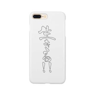 生きる!! Smartphone cases