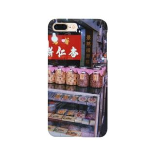 HongKong Smartphone cases