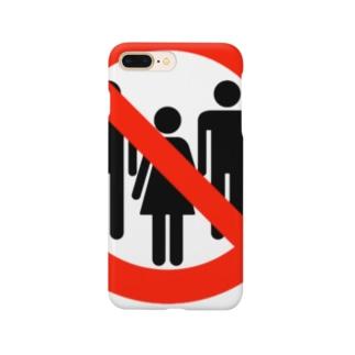 渋谷 禁煙カクテルバーおおしかの群れるはブレる Smartphone cases