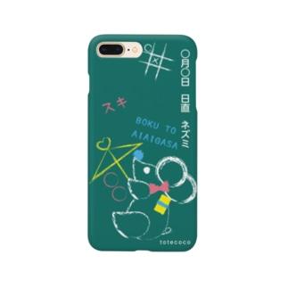 黒板ネズミシリーズ Smartphone cases