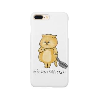 new夕飯作りたくないねこちゃん Smartphone cases