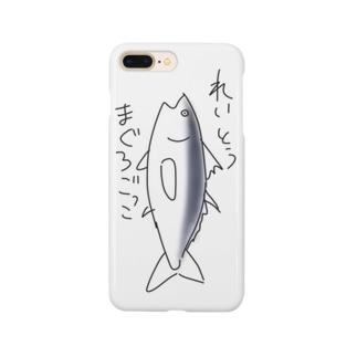 冷凍まぐろごっこ Smartphone cases