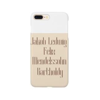 メンデルスゾーンB Smartphone cases