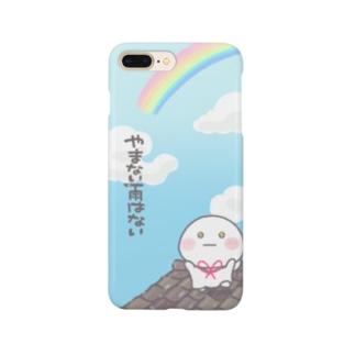 やまない雨はないでござる✨ Smartphone cases
