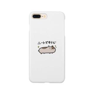 モルモットさん Smartphone cases