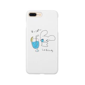 ブルーレモネード Smartphone cases