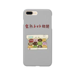 完熟トマト新聞(ドーナツ) Smartphone cases