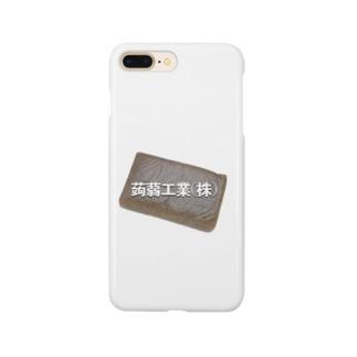 蒟蒻工業株式会社 Smartphone cases