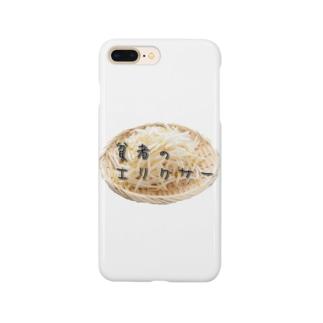 貧者のエリクサー【もやし】 Smartphone cases