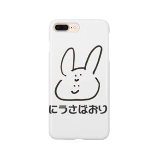 マエニススムのにうさばおり【二兎羽織】 Smartphone cases