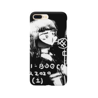 hitori-boocoi tour 2020 Smartphone cases