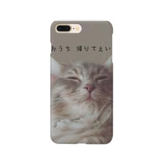 れおたんおうちかえりてぇい Smartphone cases