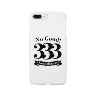 スズキ広務店の新型コロナ対策 3密グッズ Dタイプ Smartphone cases