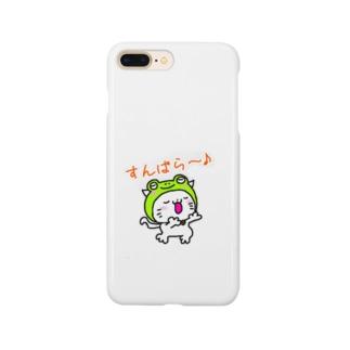 みちカエルちゃん Smartphone cases