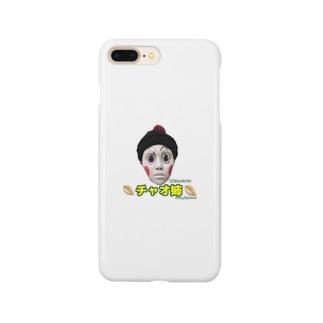 大人気‼️チャオ姉グッズ🥟 Smartphone cases