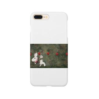 忙しいうさぎ Smartphone cases