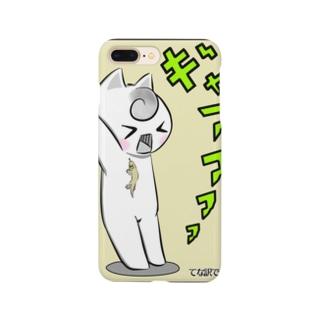 ヤモリとかみさま。 Smartphone cases