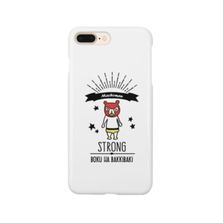 ぼくはバッキバキ Smartphone cases