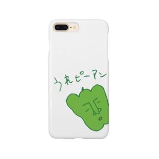うれピーマン Smartphone cases