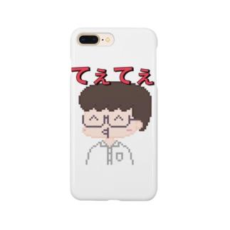 てぇてぇまちゅこ君 Smartphone cases