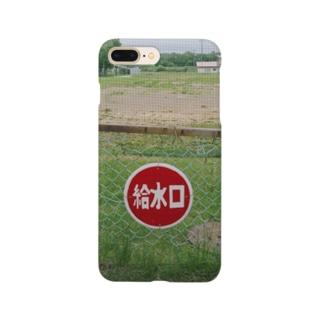 文字のある風景(給水口) Smartphone cases
