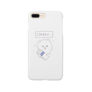 何喋ってるか分からないポメラニアン〜牛乳パック編〜 Smartphone cases