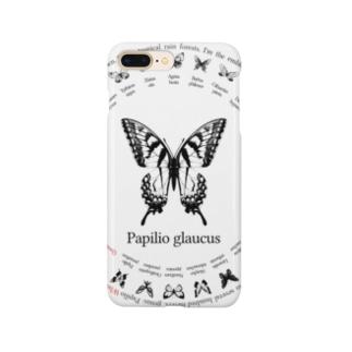 26 butterflies Smartphone cases