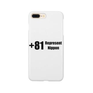 日本国番号+81 レペゼンニッポン Smartphone cases