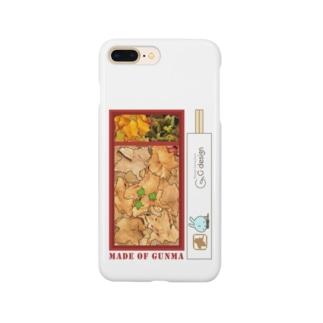 【群馬名物】とり飯 Smartphone cases