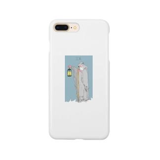 隠者 Smartphone cases