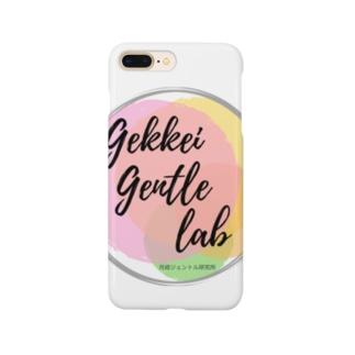 月経ジェントル公式グッズ Smartphone cases