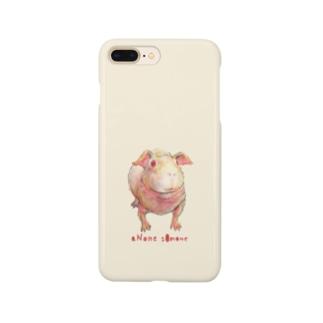 aNone sOnoneのスキニーギニアピッグ 蒸栗色 beige Smartphone Case
