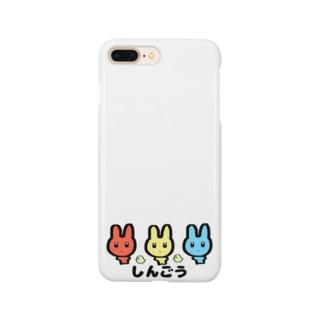 しんごう Smartphone cases