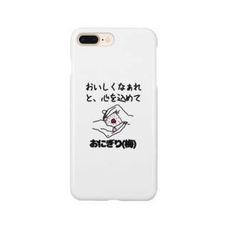 おにぎり(梅) Smartphone cases