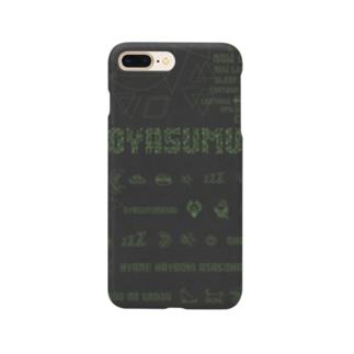 DiGiTAL-OYASUMU Smartphone cases